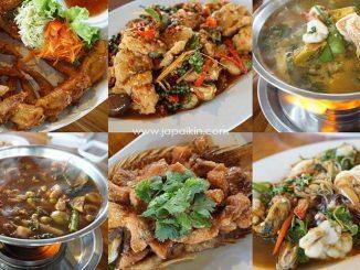 ร้านอาหาร ราชบุรี